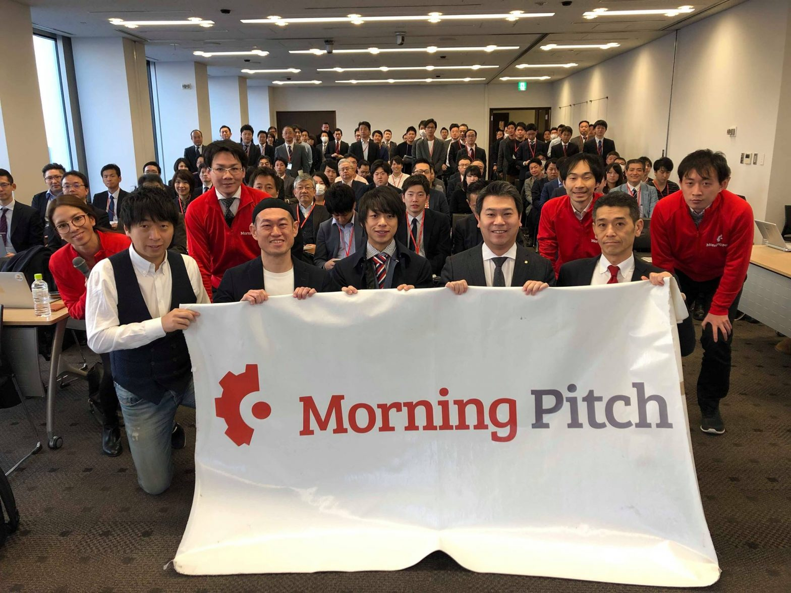 MorningPitch
